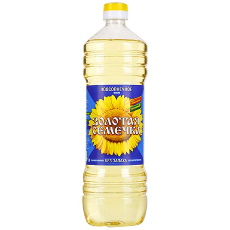 """Масло подсолнечное """"Золотая Семечка"""" рафинированное дезодорированное без запаха, 1л"""