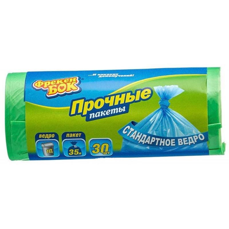 Пакеты для мусора HD Фрекен БОК 35л 50см*60см, в упаковке 30шт.