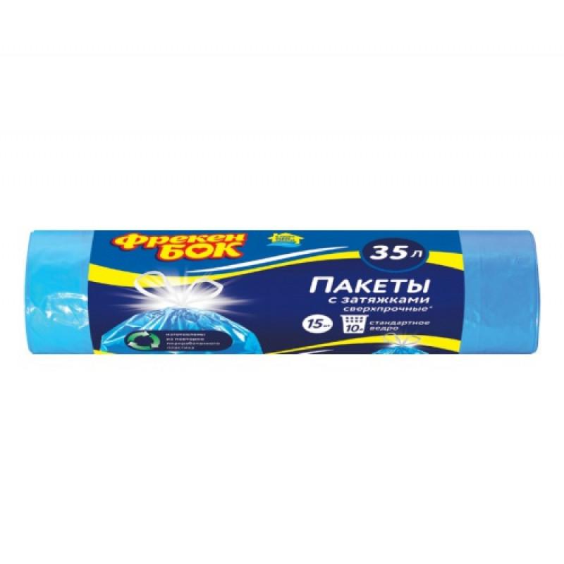 Пакеты для мусора HD Фрекен БОК 35л 50см*60см, в упаковке 60шт.