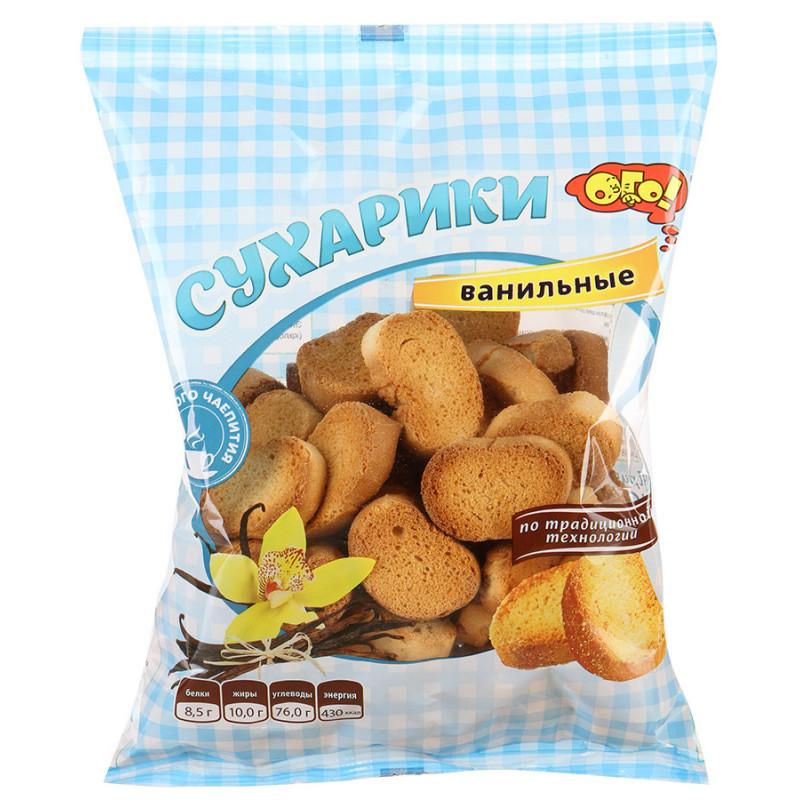 """Сухарики Ванильные """" ОГО """", 250гр."""