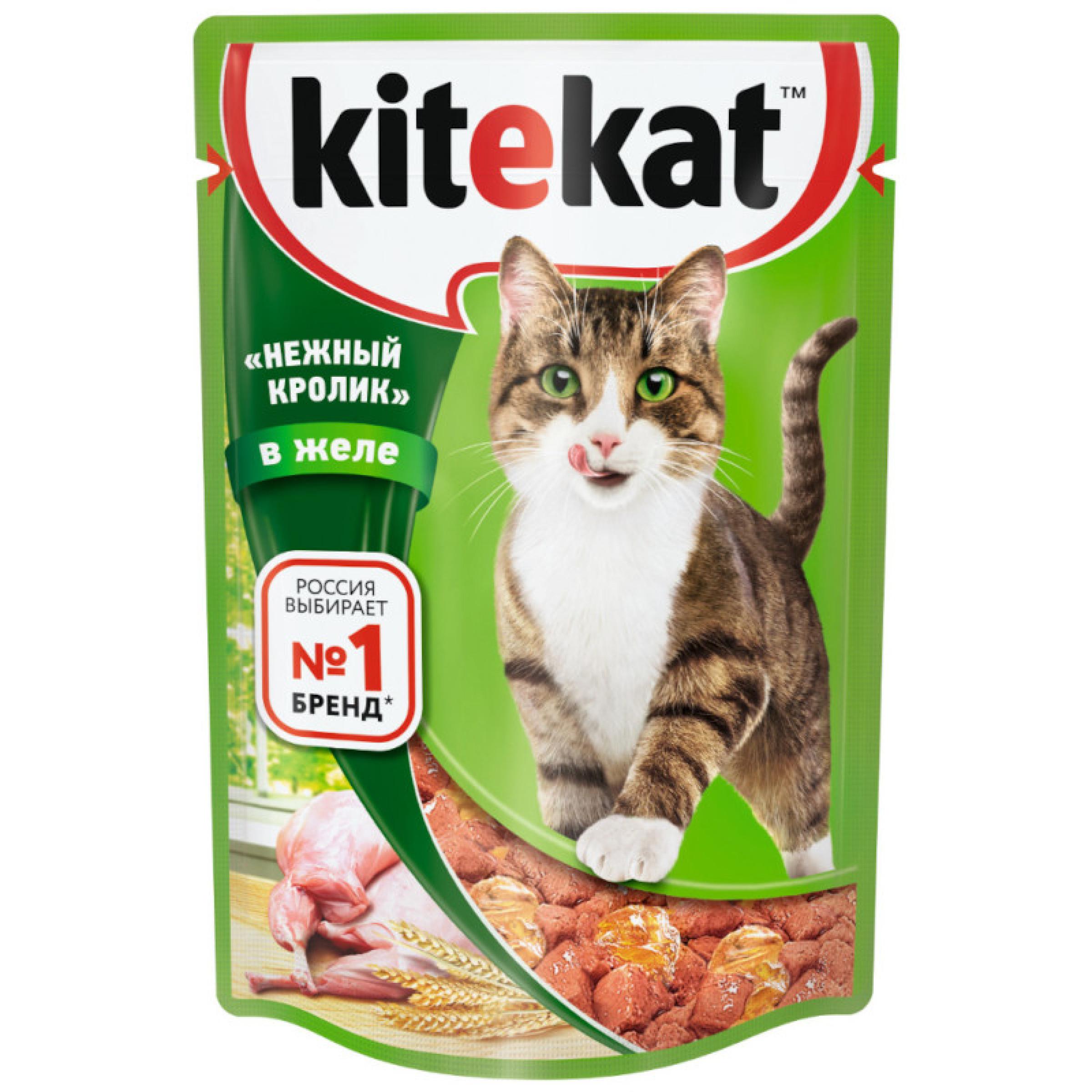 Влажный корм для кошек Kitekat Нежный кролик в соусе, 85 г