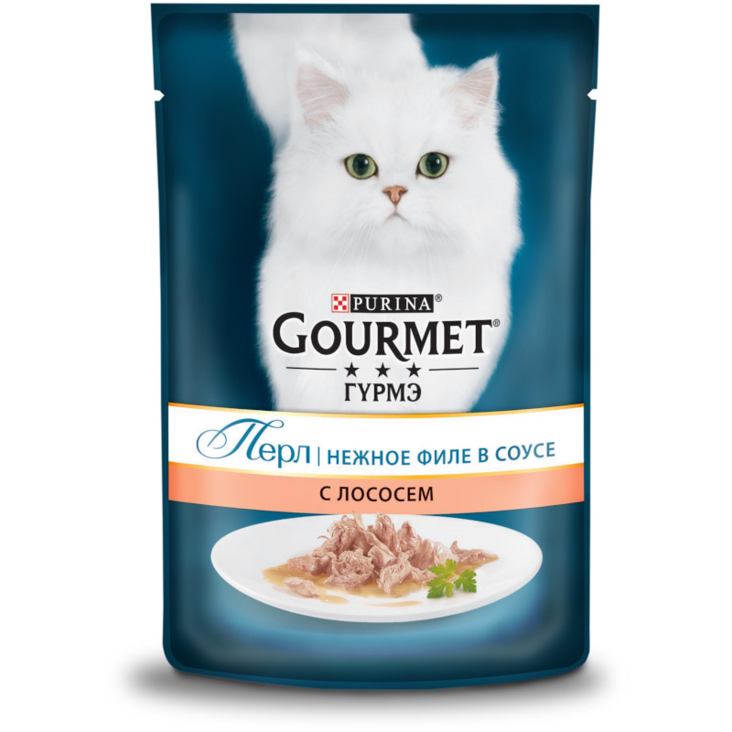 Влажный корм для кошек GOURMET PЕRLE лосось в подливе, 85гр