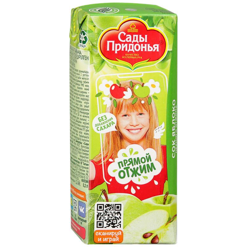 Сок Сады Придонья яблочный прямого отжима осветленный без сахара для детей с 3 месяцев, 0, 2л