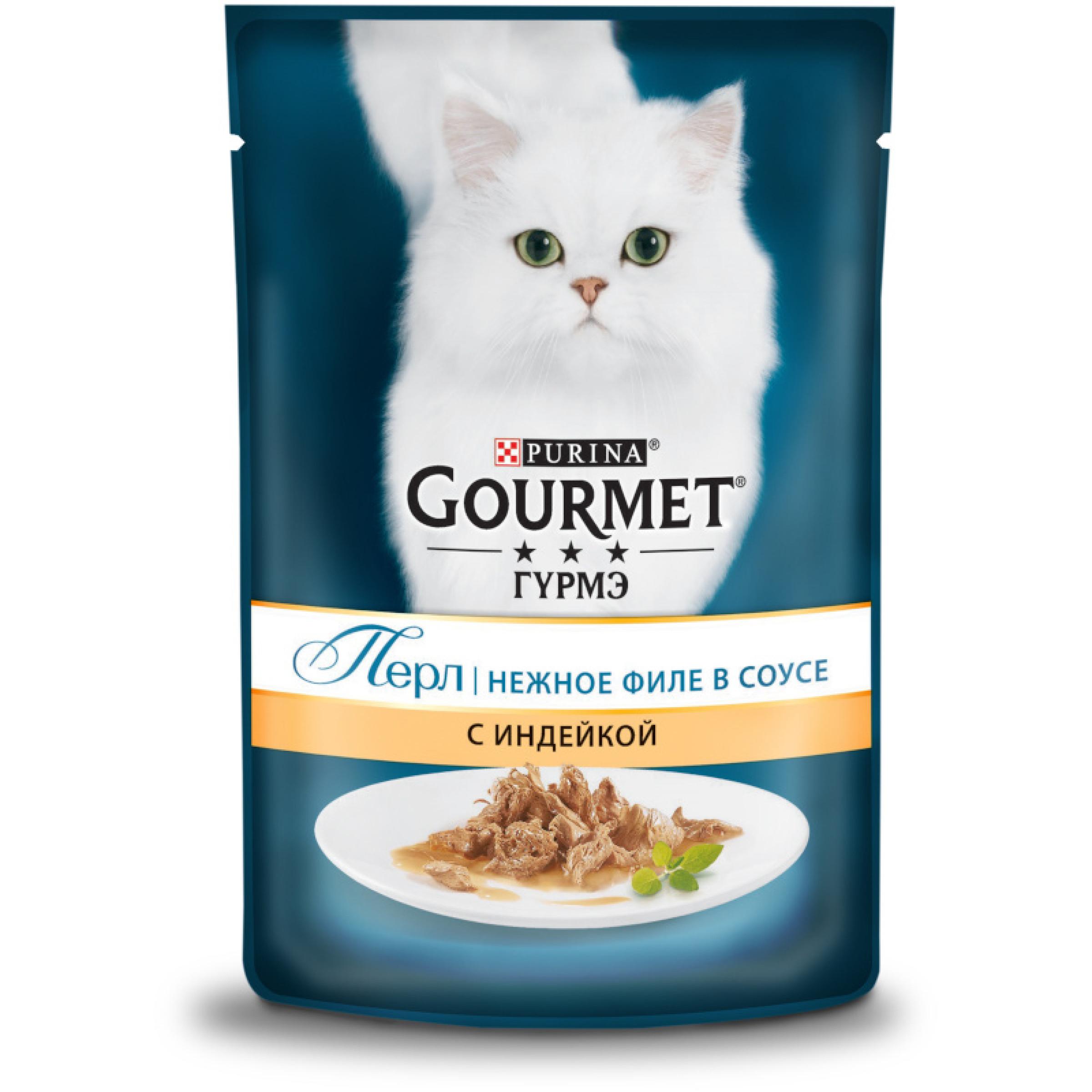 Влажный корм для кошек GOURMET Perle индейка, 85 гр