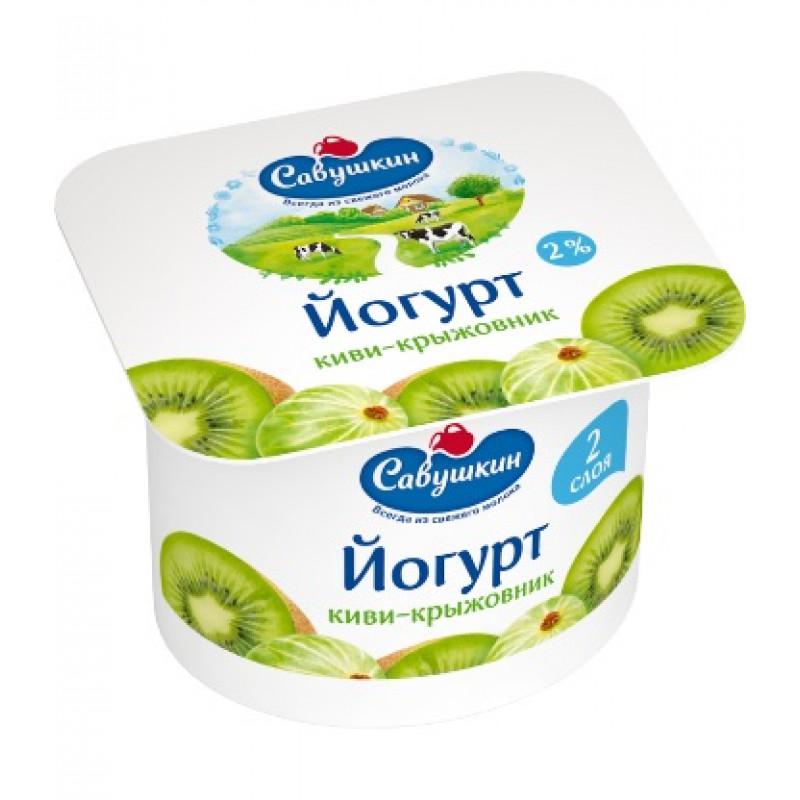 """Йогурт 2%, обогащенный бифидобактериями, двухслойный """"Киви-Крыжовник"""" Савушкин продукт, 120гр."""