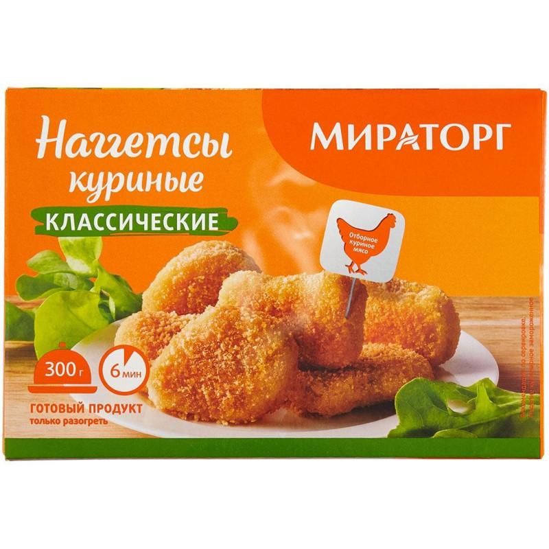 """Наггетсы куриные классические """"Мираторг"""", 300гр"""