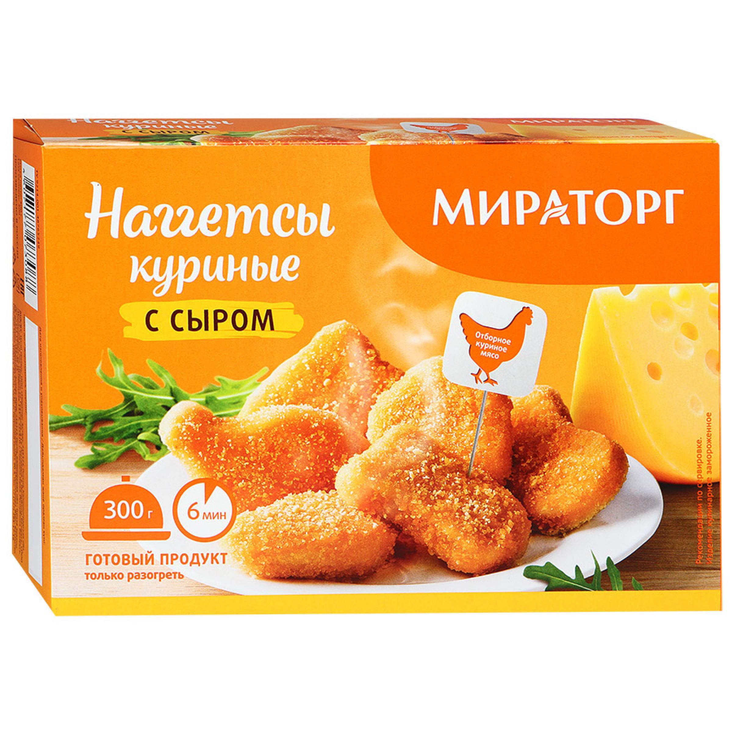 Наггетсы куриные с сыром Мираторг, 300 гр