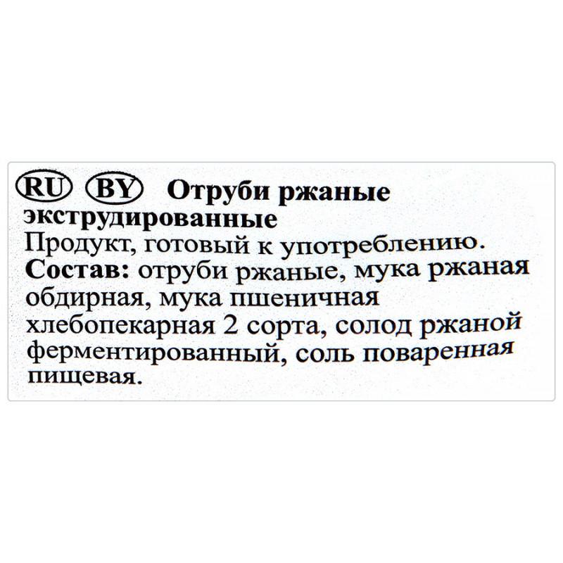 """Отруби ржаные """" ОГО """" Россия, 200гр"""