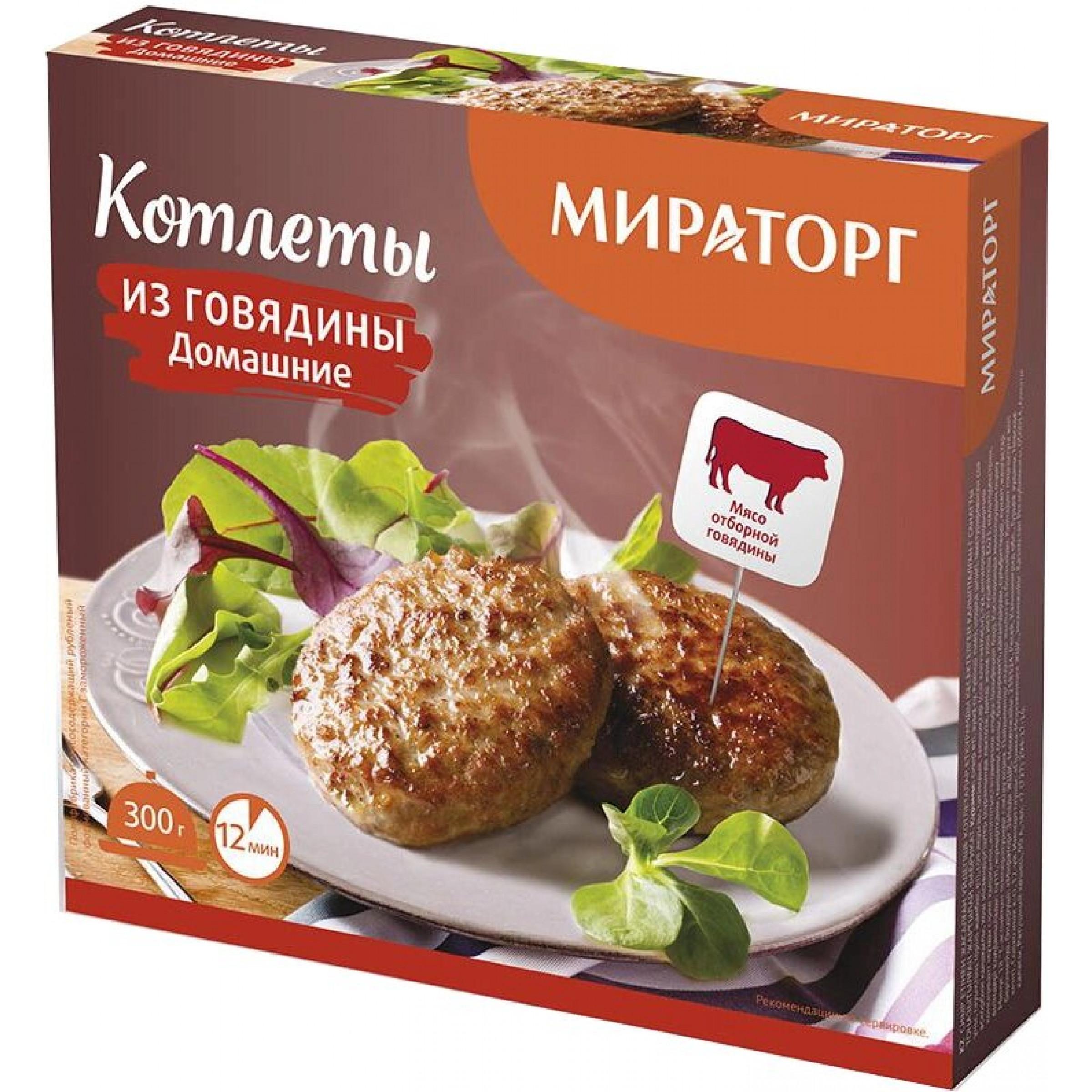 Котлеты Домашние из говядины замороженные Мираторг, 300 гр