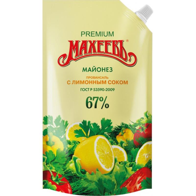 Майонез Махеевъ Провансаль 67% с лимонным соком, 190гр/200мл