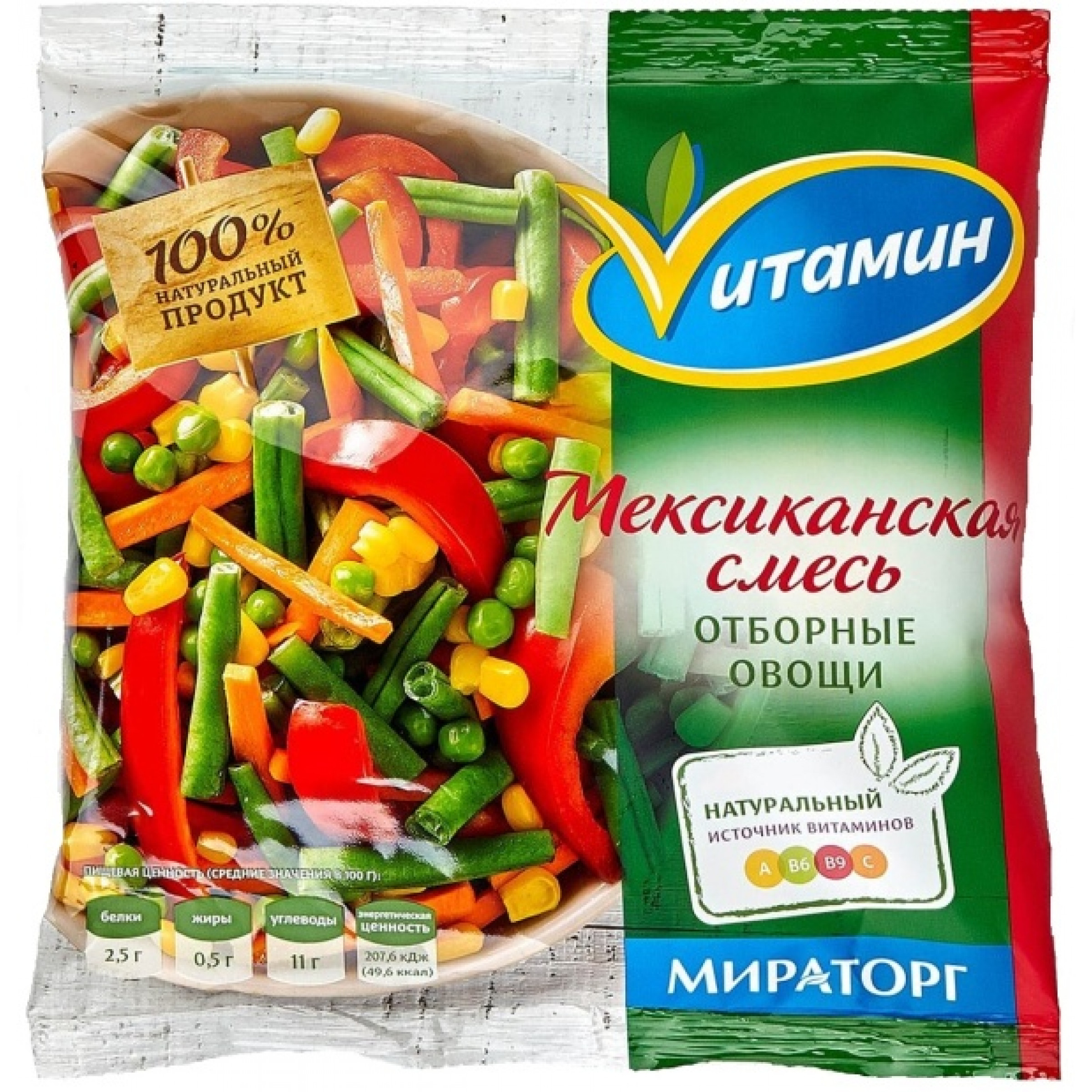 """Смесь овощная """" Мексиканская """" Vитамин быстрозамороженная Мираторг, 400гр"""
