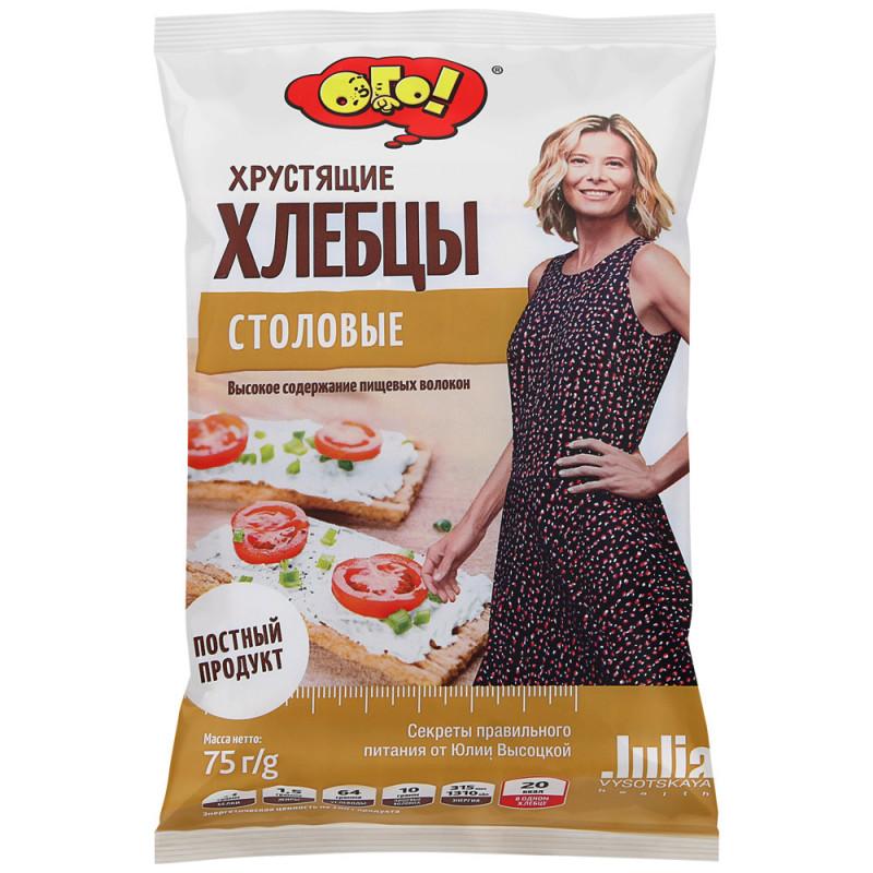"""Хлебцы """" ОГО """" столовые без дрожжей и сахара, 75гр"""