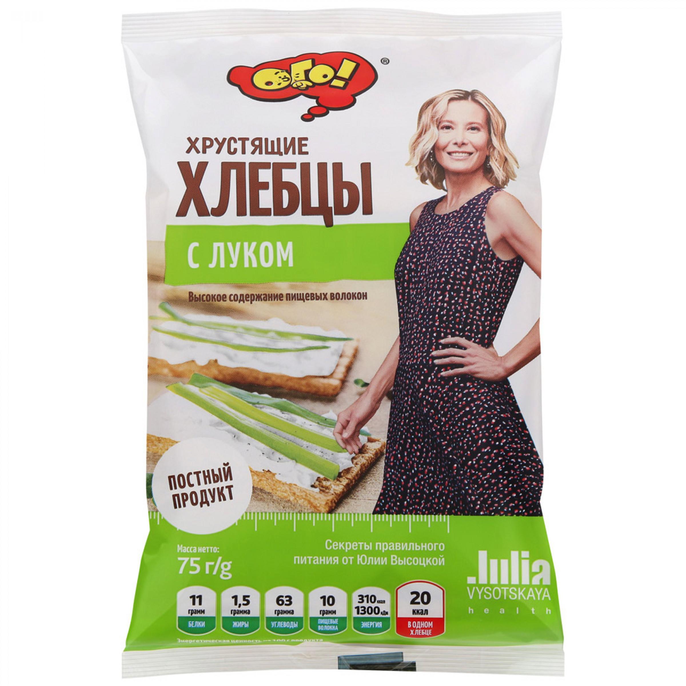 """Хлебцы """" ОГО """" с луком без дрожжей и сахара, 75гр"""