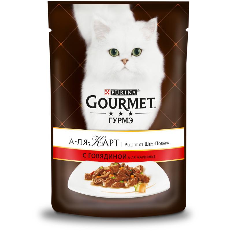 Влажный корм для кошек GOURMET A LA CORTE с говядиной a la Jardiniere с морковью томатом и цуккини, 85 гр