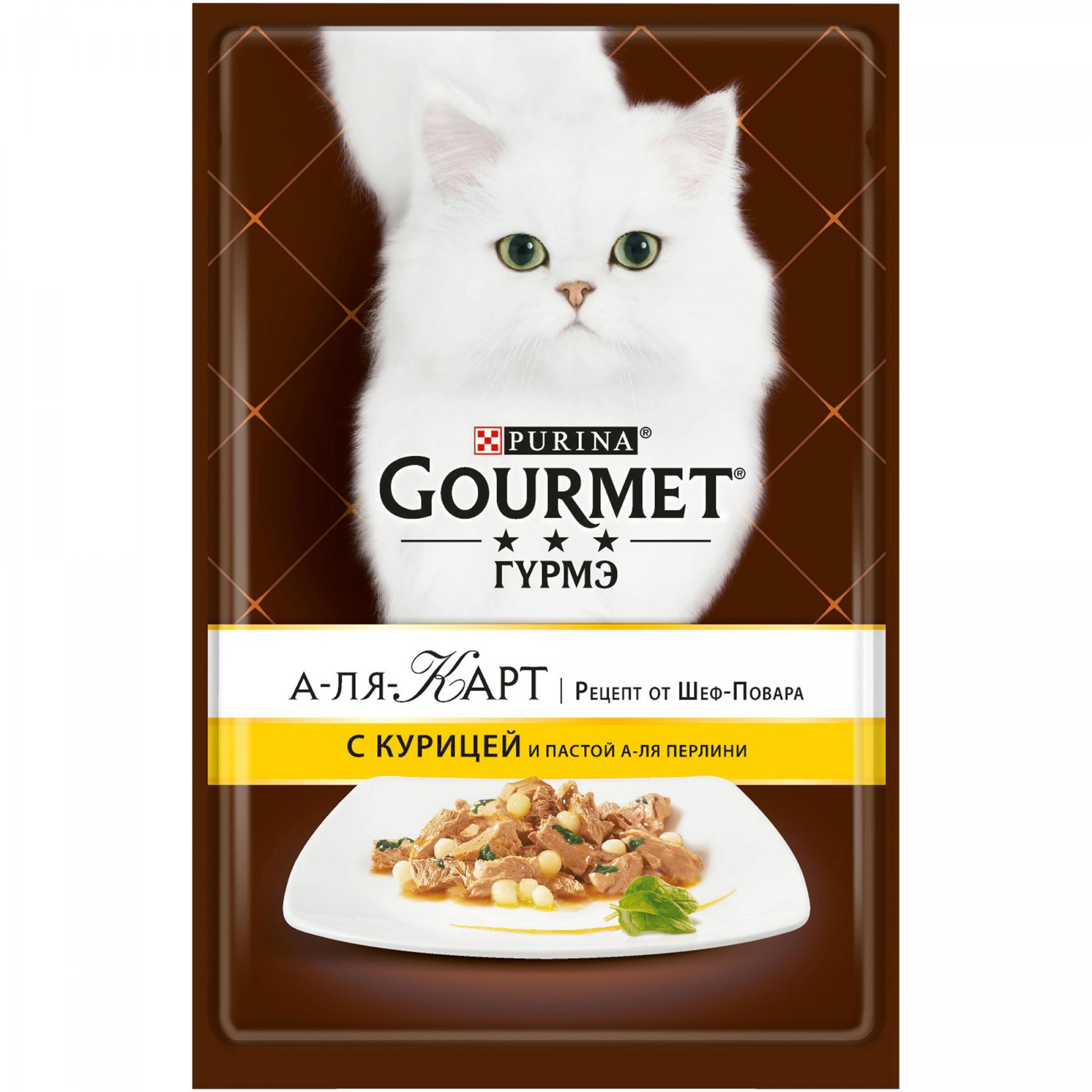 Влажный корм Gourmet A la Carte для кошек с курицей и пастой a la Perline и шпинатом, 85 гр