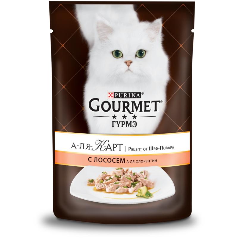 Влажный корм Gourmet A la Carte для кошек с лососем a la Florentine шпинатом цуккини и зеленой фасолью, 85 гр