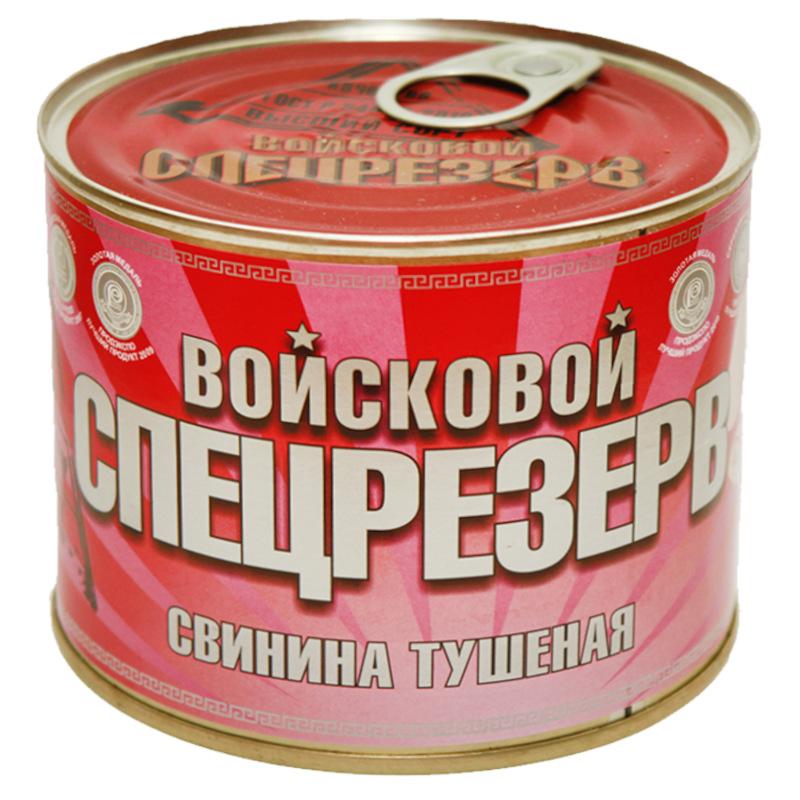"""Свинина тушеная """" Войсковой спецрезерв """" высший сорт ГОСТ, 525гр"""