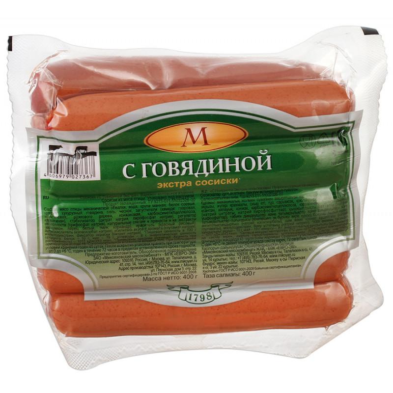 """Сосиски """"Говяжьи"""" Микоян, вес 400гр"""