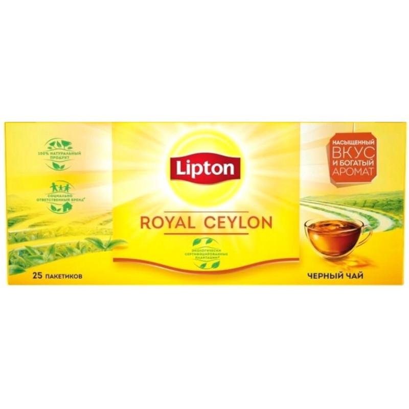 Чай черный Lipton Royal Ceylon цейлонский пакетики с ярлычками, 25 пак*2гр