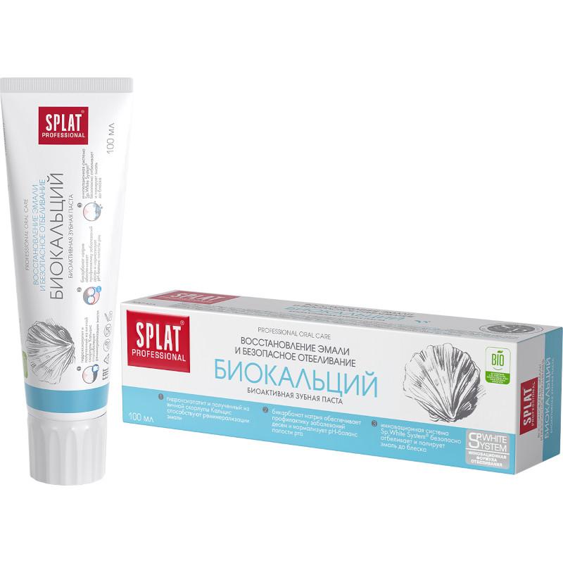 Зубная паста SPLAT Professional Биокальций, 100мл