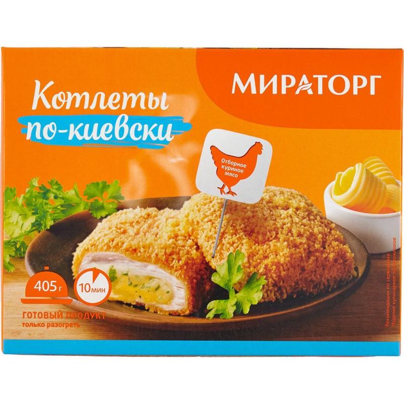 Котлеты по - Киевски с сыром Мираторг, 405гр