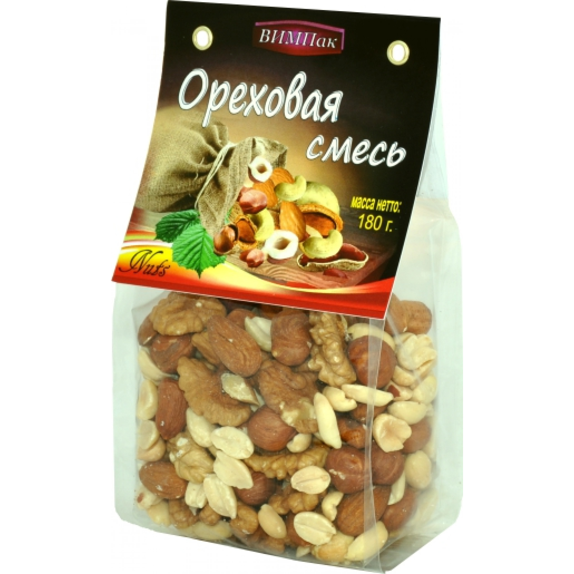 Ореховый микс ВИМПак смесь орехов (арахис, кешью, фундук, миндаль ) Автонов, 180гр