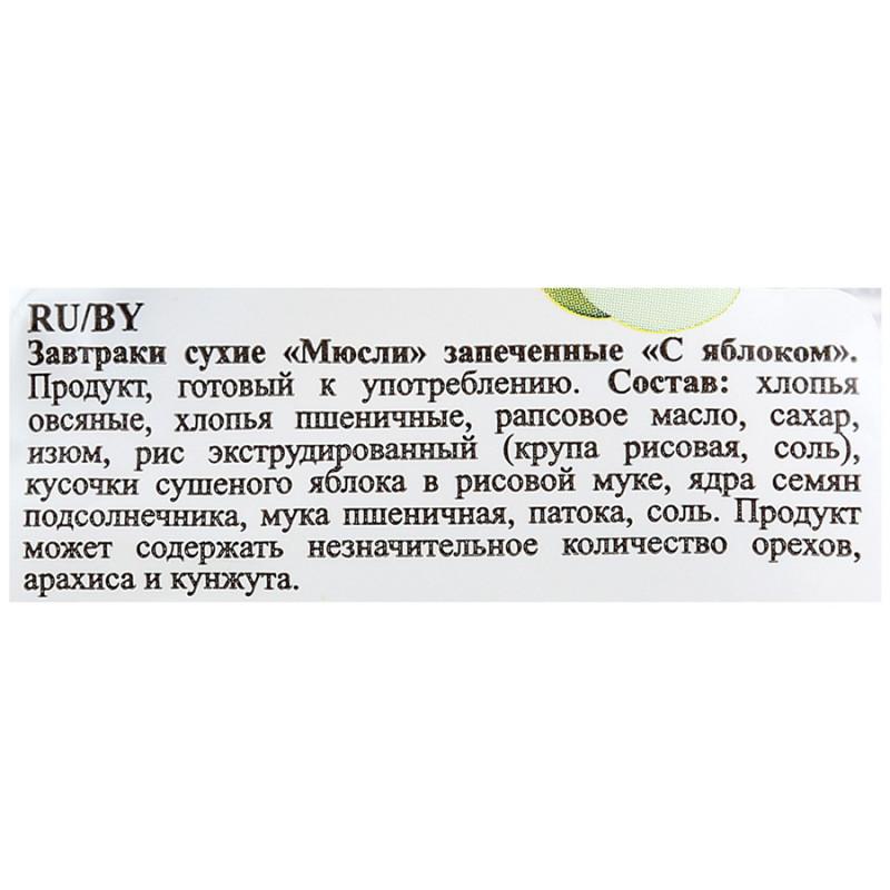 """Мюсли запеченные с яблоком """"ОГО"""", 350гр"""