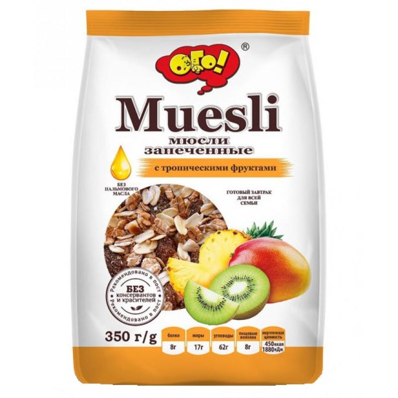 """Мюсли """" ОГО """" запеченные с тропическими фруктами, 350гр"""
