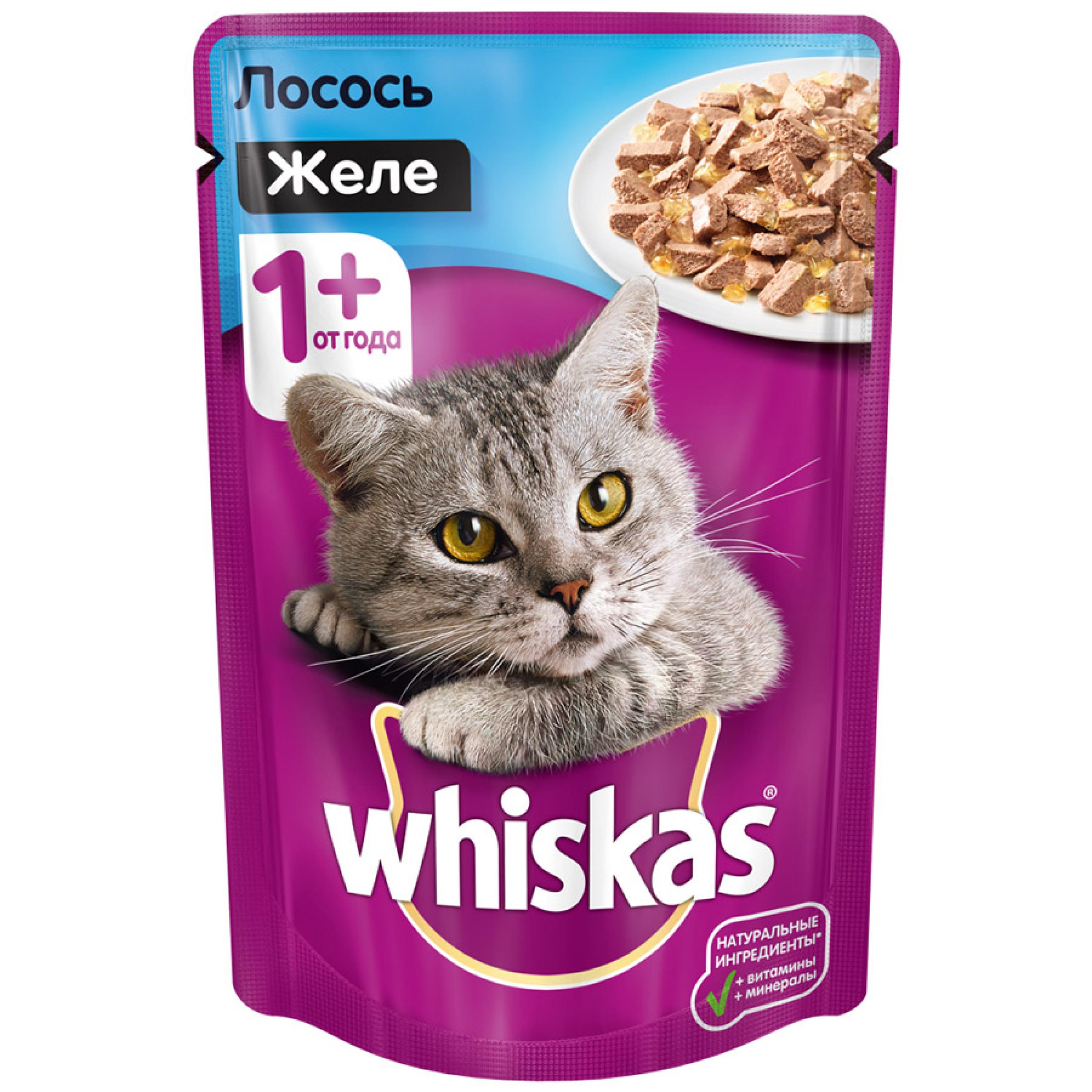 Влажный корм для кошек Whiskas желе с лососем, 85 г