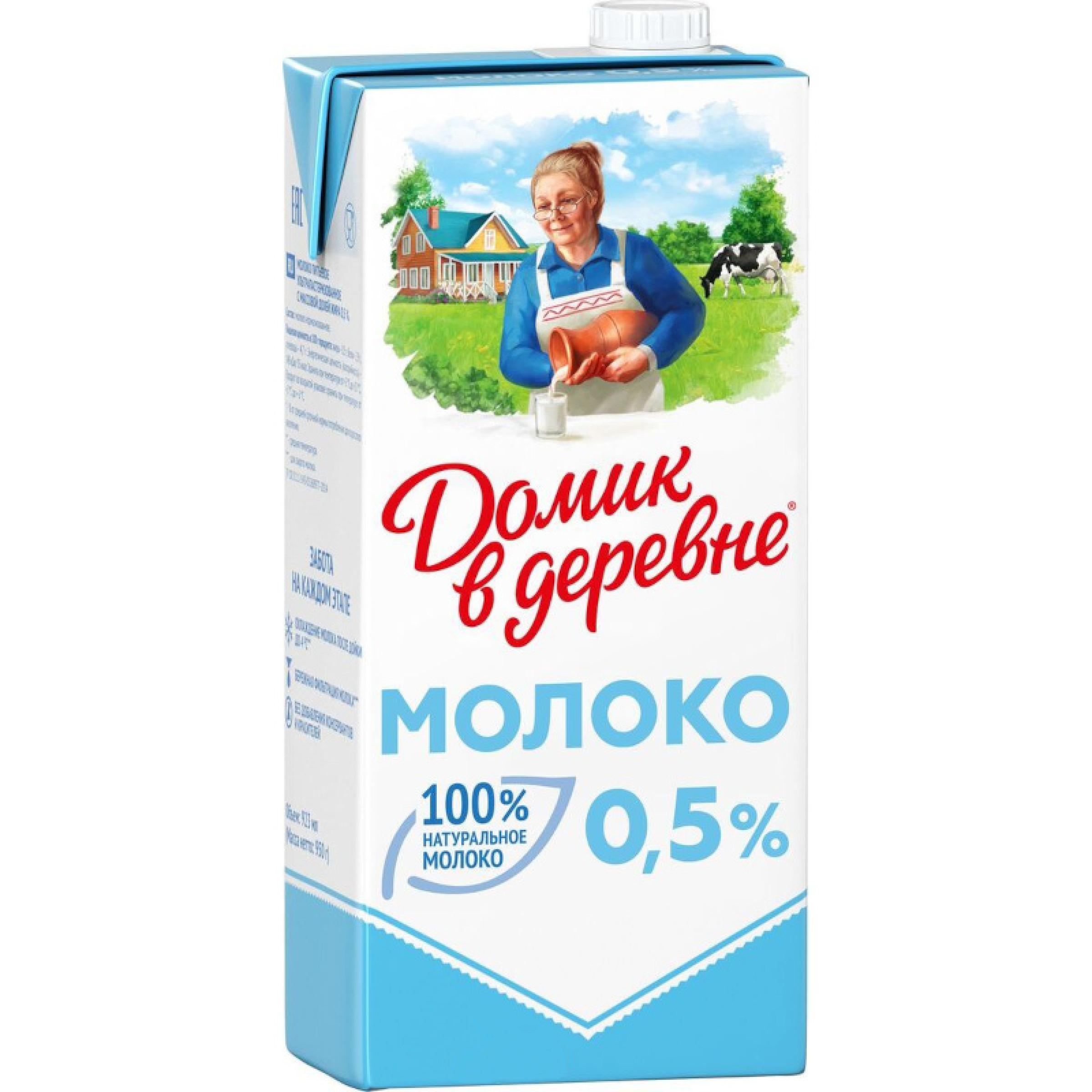 """Молоко """"Домик в деревне"""" 0, 5% ультрапастеризованное, 950гр."""