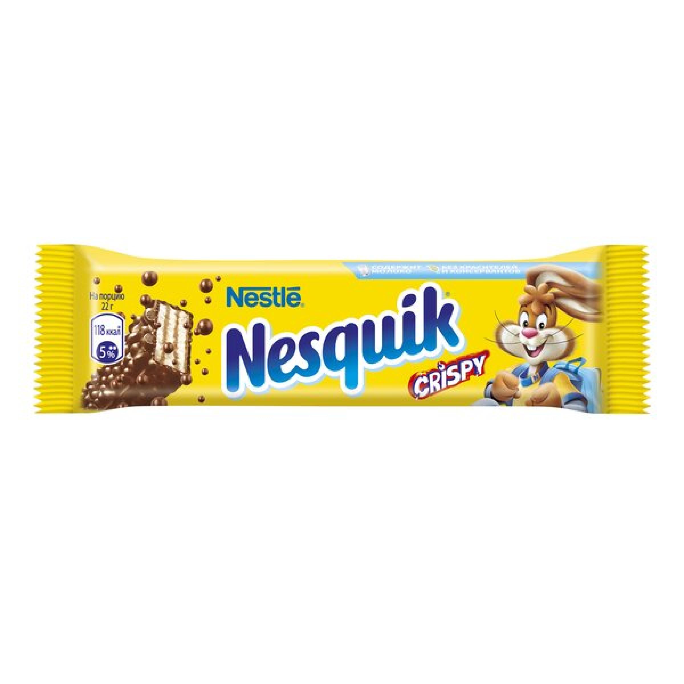 Шоколадная вафельная конфета Nesquik, 22 г