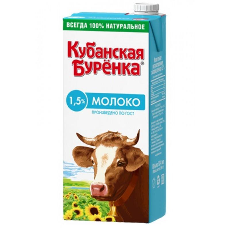 Молоко Кубанская буренка стерелизованное массовой долей жира 1, 5%, 950гр