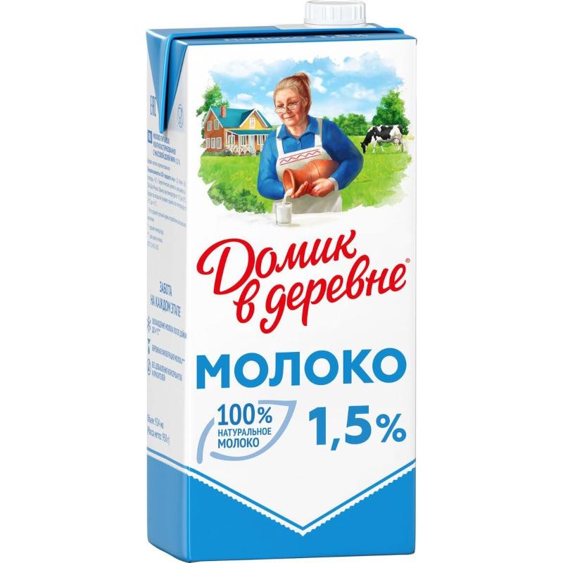 Молоко Домик в деревне стерелизованное массовой долей жирности 1, 5%, 950гр