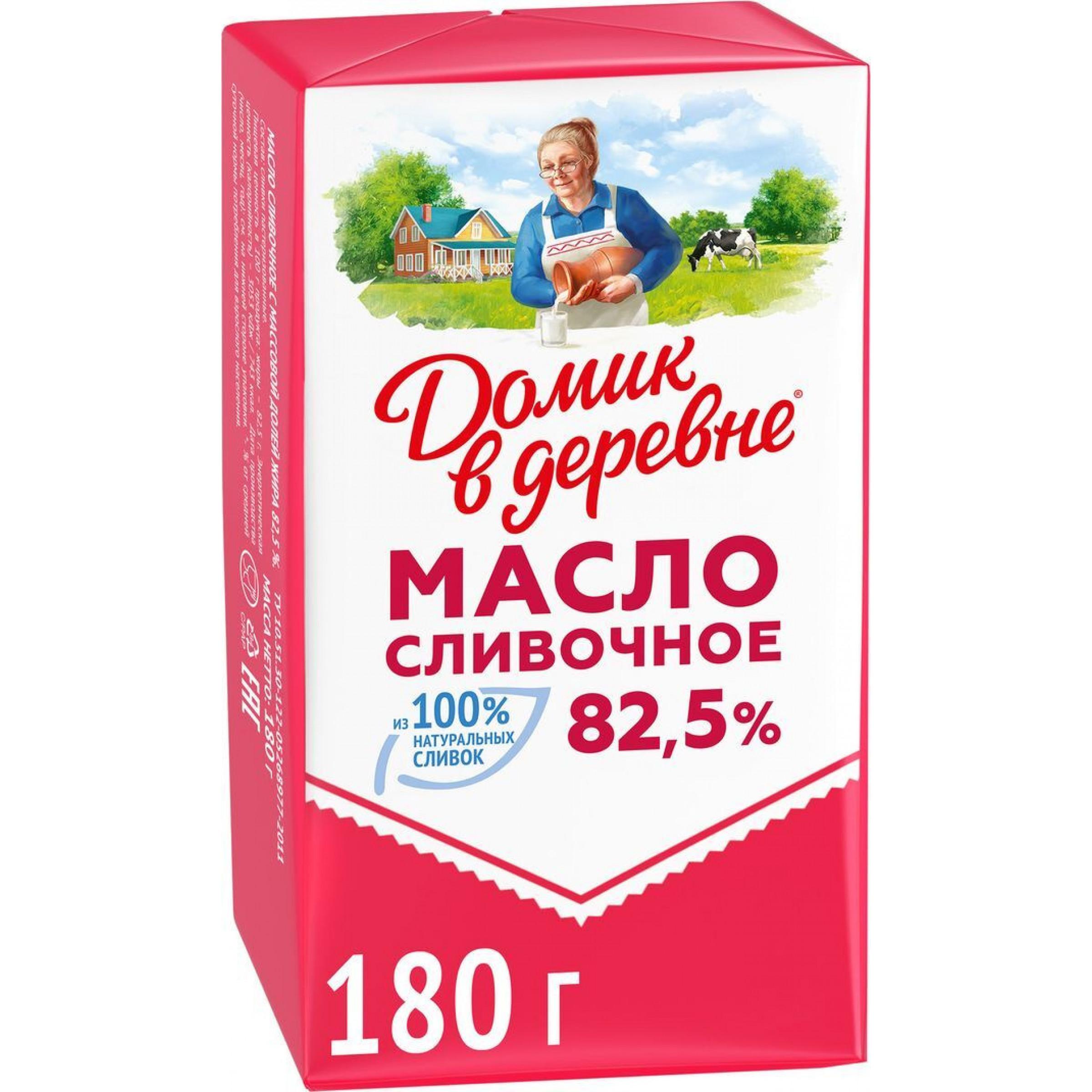 "Масло ""Домик в деревне"" 82, 5%, 180гр."