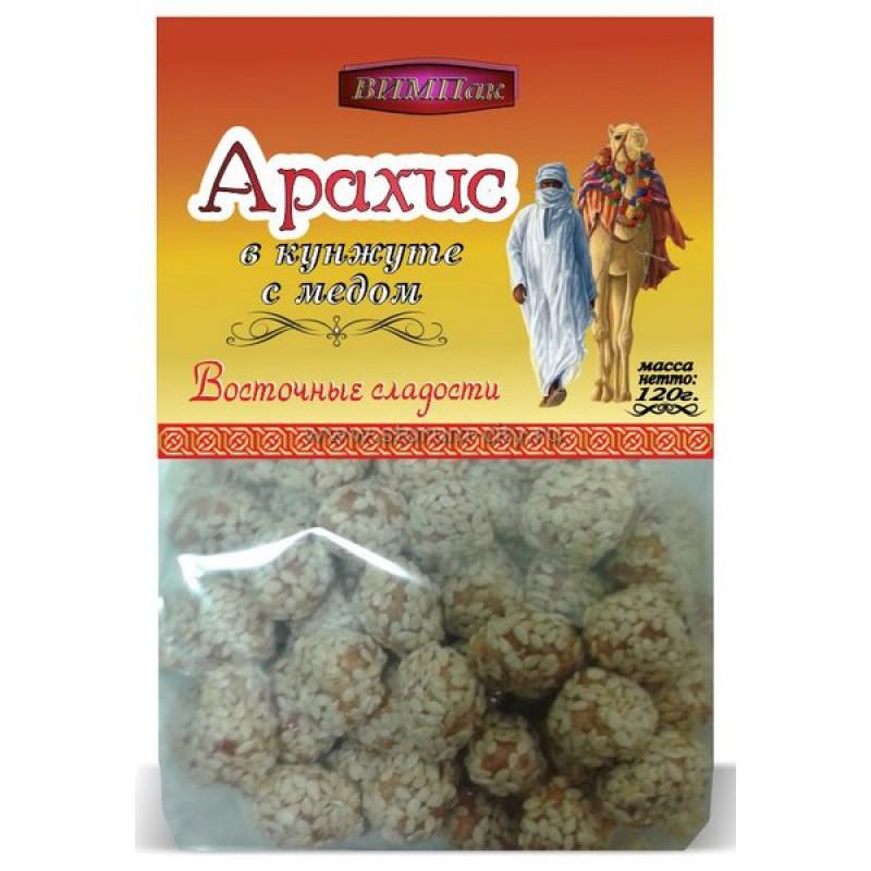 Арахис жаренный ВИМПак в кунжуте с медом, 120гр