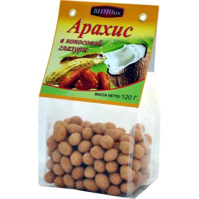 Арахис жареный ВИМПак в кокосовой глазури, 120гр