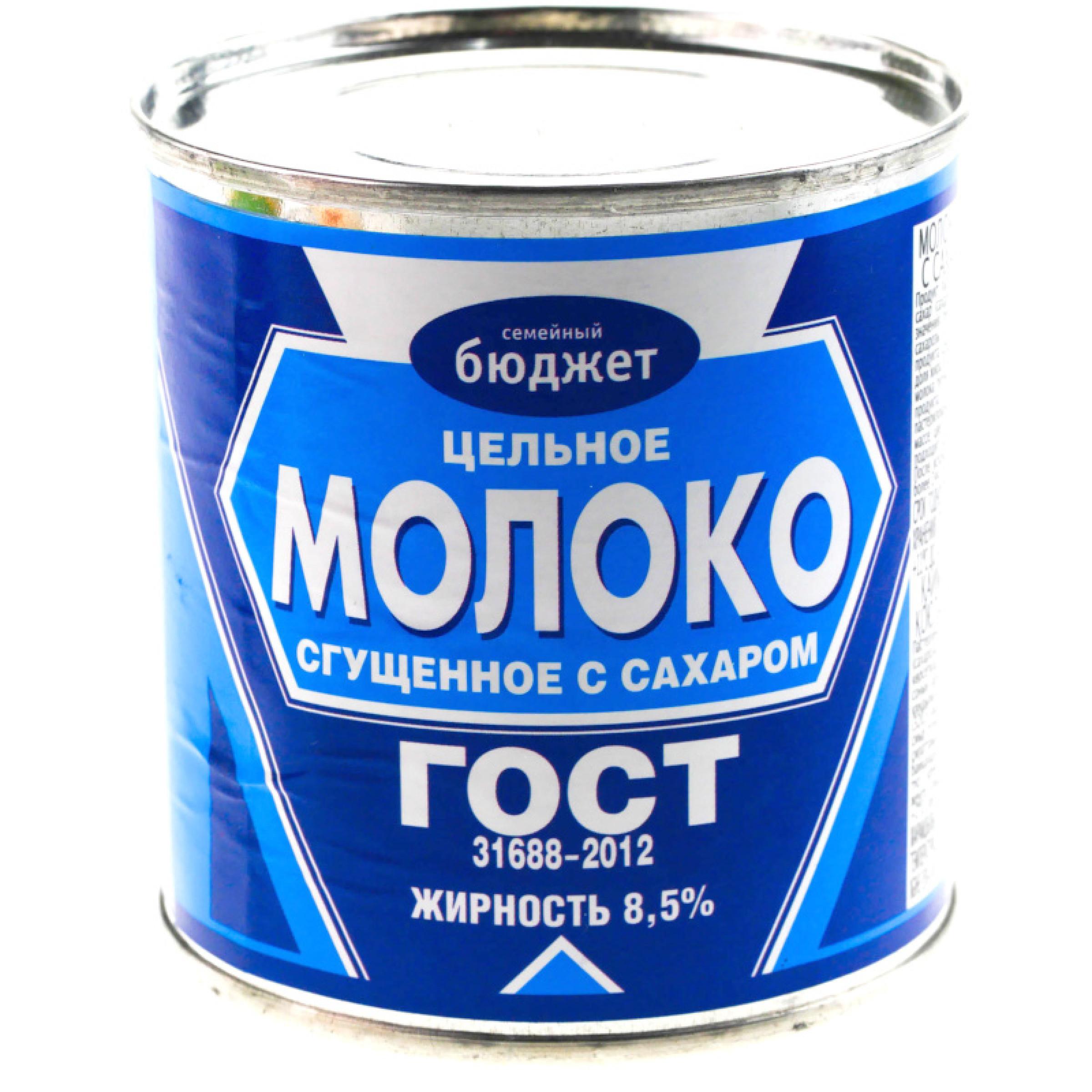 """Молоко """"Семейный бюджет"""" 8,5% цельное сгущенное с сахаром, 380 г"""