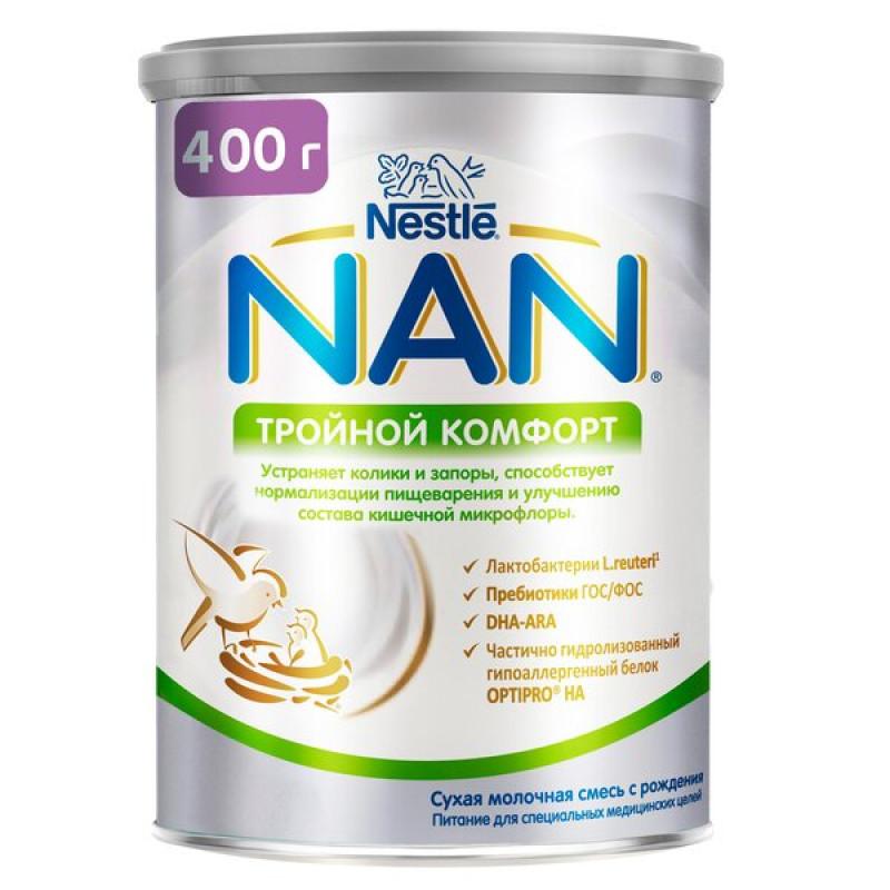 Смесь молочная NAN Тройной Комфорт Nestle с рождения устраняющая колики и запоры, 400 гр