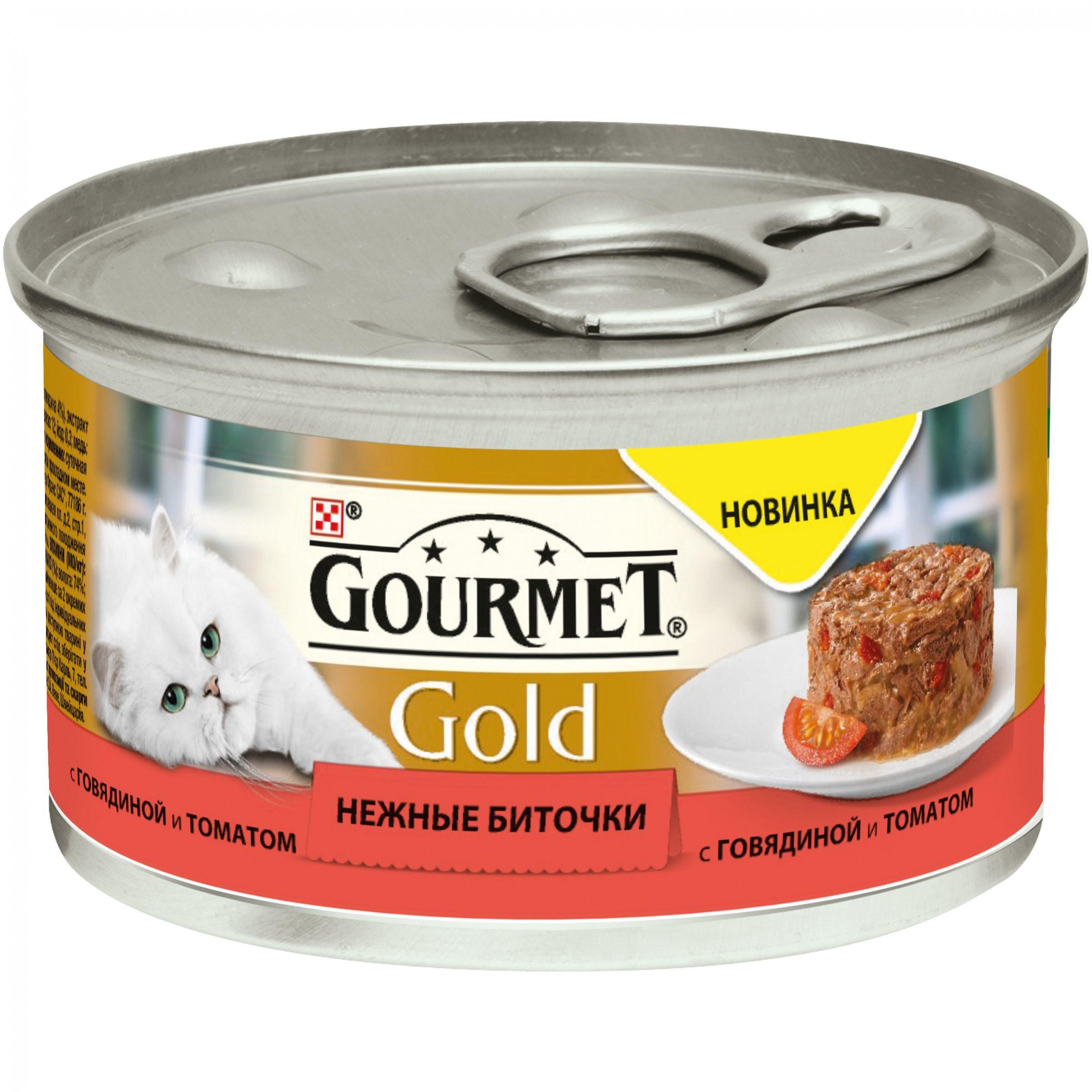 Влажный корм для кошек GOURMET Gold Нежные биточки из говядины в томате, 85 гр