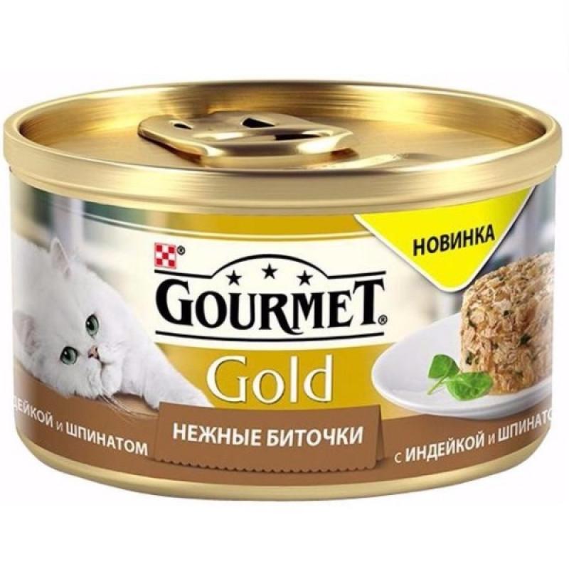 Влажный корм для кошек GOURMET Gold Нежные биточки из индейки со шпинатом, 85 гр