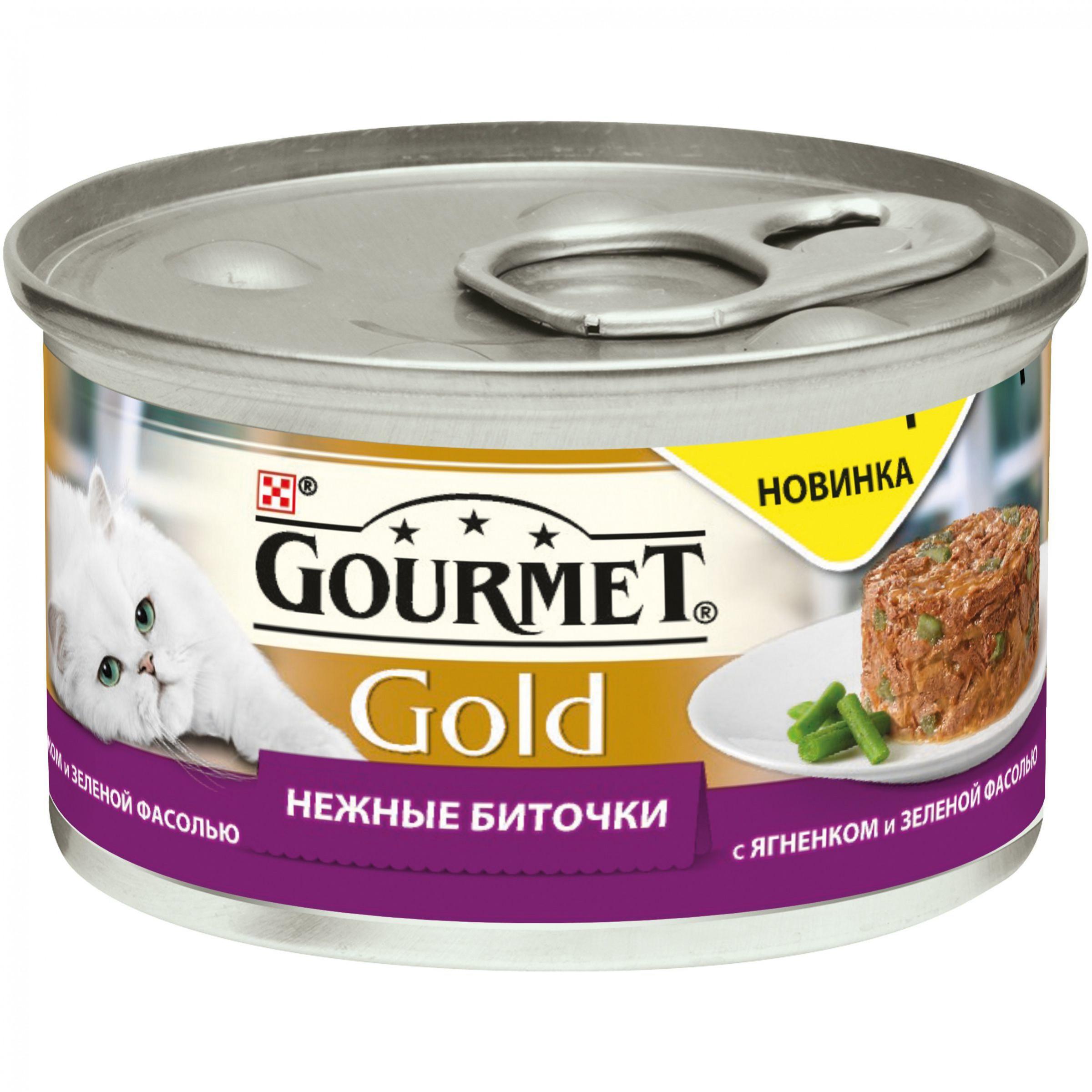 Влажный корм для кошек GOURMET Gold Нежные биточки из ягненка с фасолью, 85 г