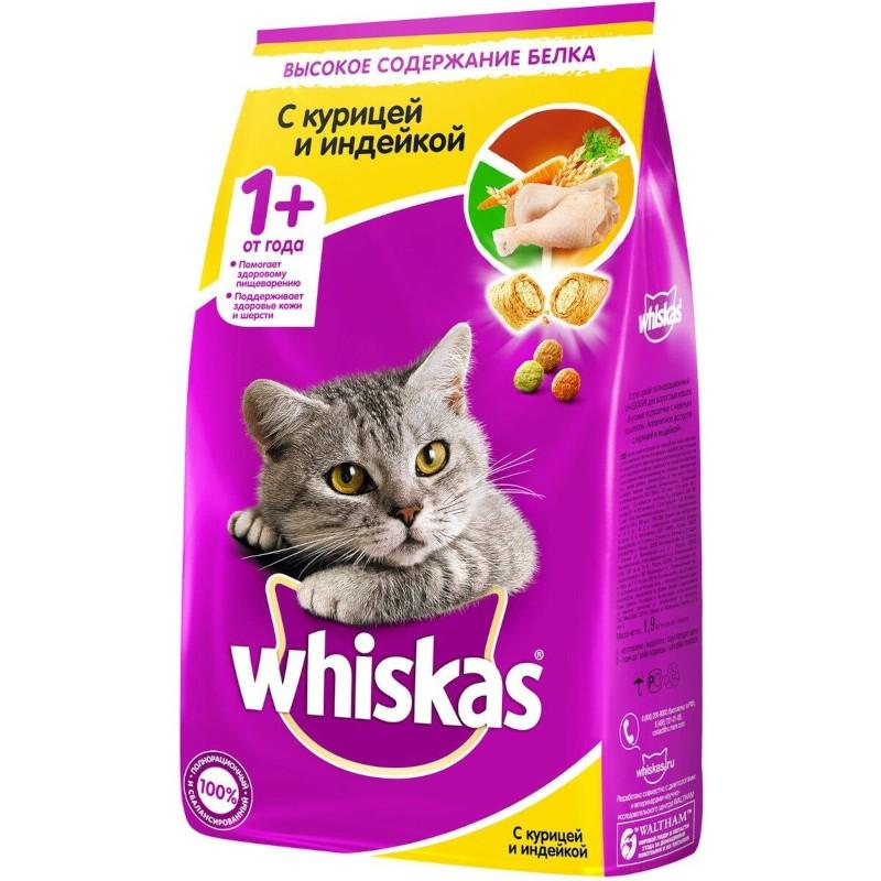 Сухой корм для кошек Whiskas Аппетитное ассорти из птицы (курица, утка, индейка) подушечки с нежным паштетом, 1, 9кг
