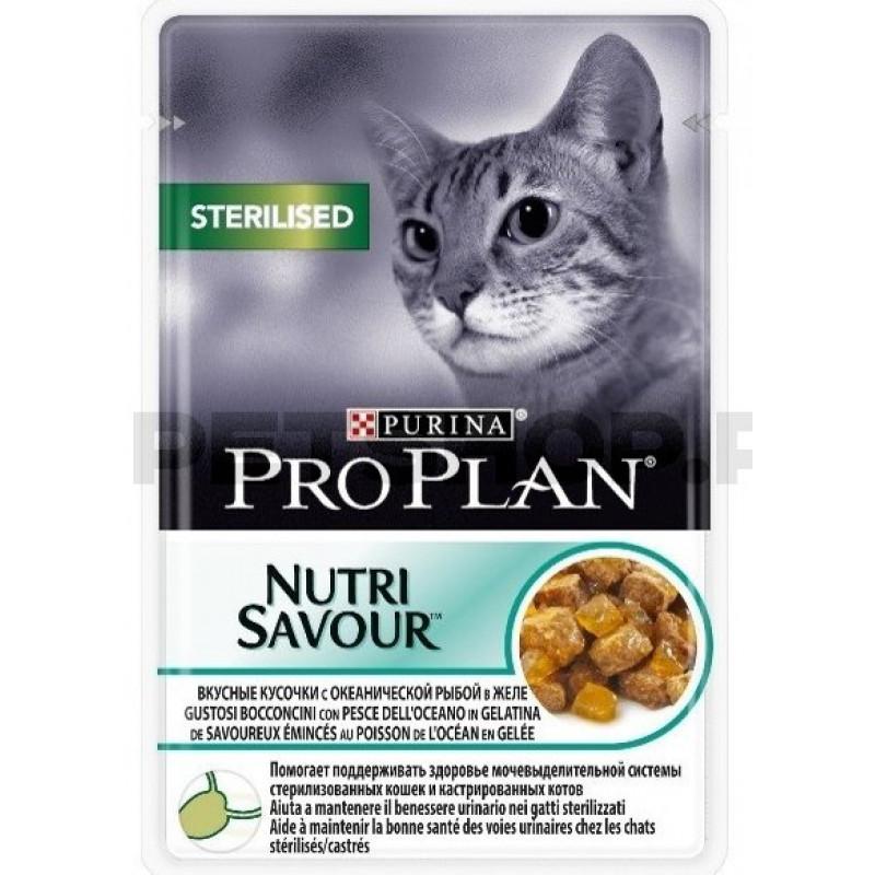 Влажный корм для стерилизованных кошек и кастрированных котов PRO PLAN STERILISED с рыбой, 85гр