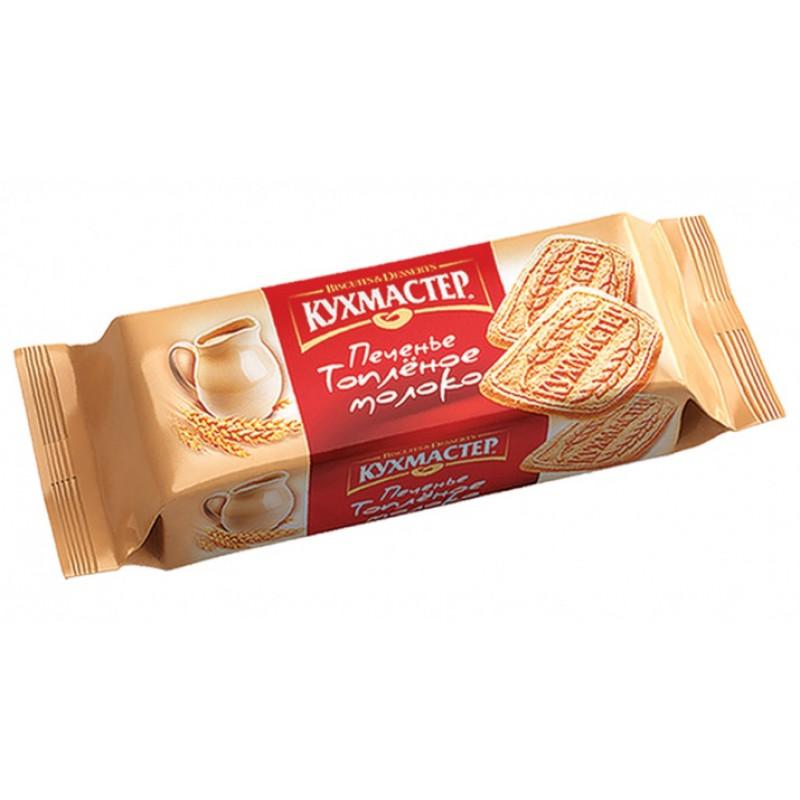 """Печенье """"Топленое молоко сахарное"""" Кухмастер, 170гр"""
