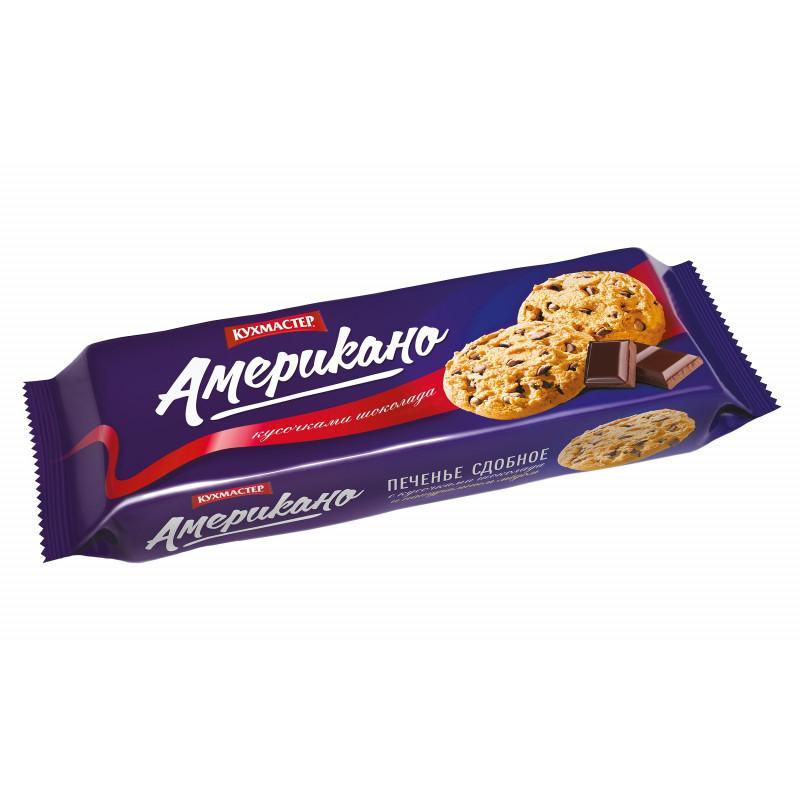 "Печенье ""Американо"" Кухмастер, 270гр"