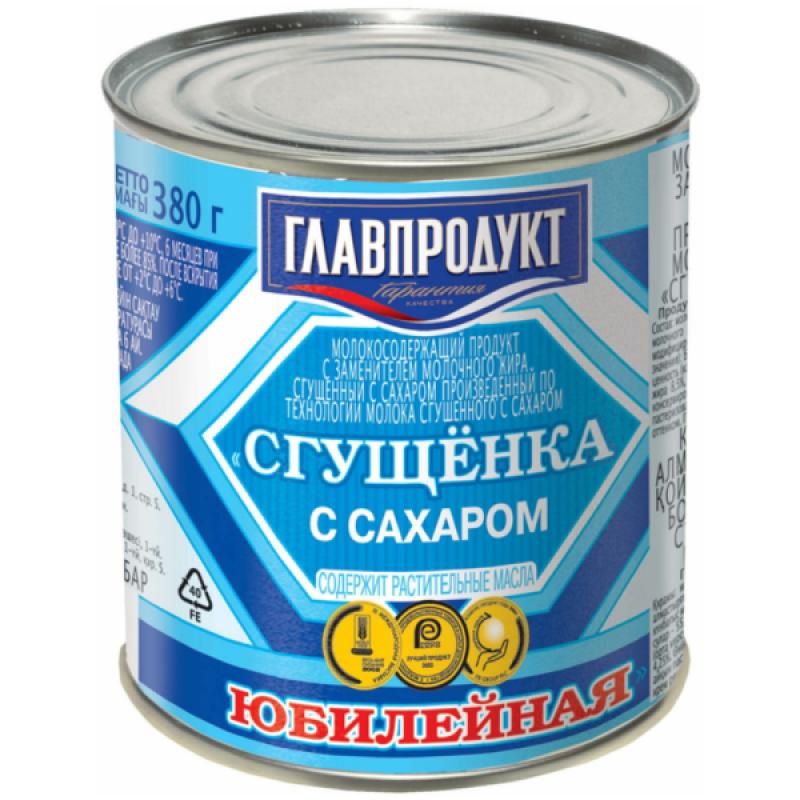 "Сгущенка с сахаром ""Главпродукт"" Юбилейная ГОСТ 8, 5%, 380гр"