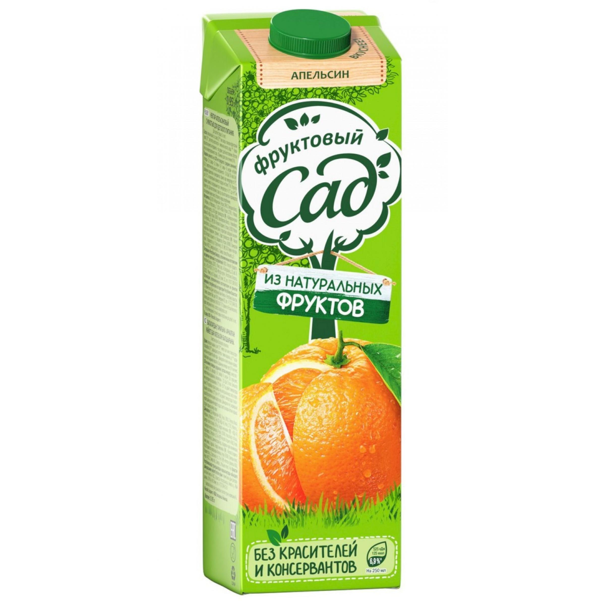 """Нектар """"Фруктовый Сад"""" апельсиновый с мякотью, 0,95 л"""