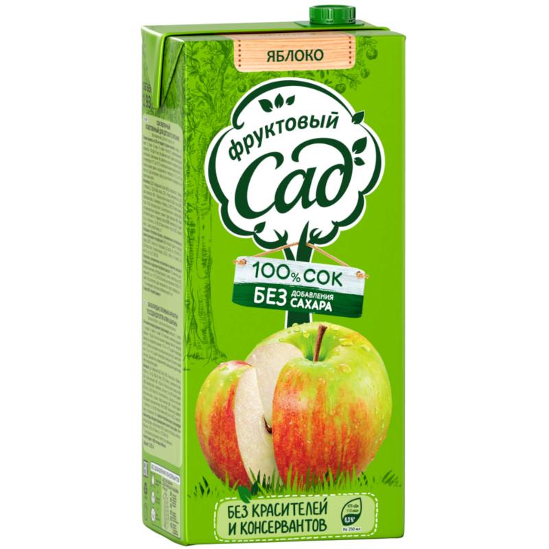 Нектар Фруктовый Сад яблочный осветленный, 1, 93л
