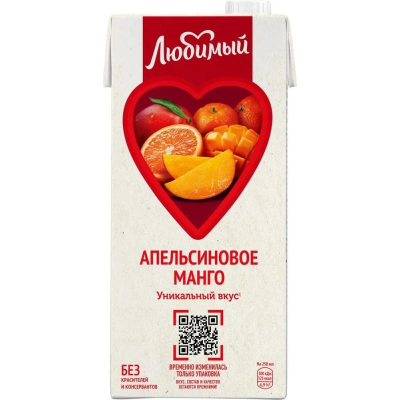 """Нектар """"Любимый"""" апельсиновое манго, 0, 95л"""