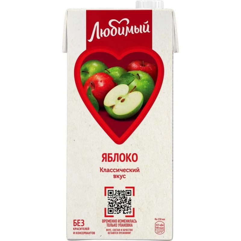 Нектар Любимый Яблоко осветленный, 0, 95л
